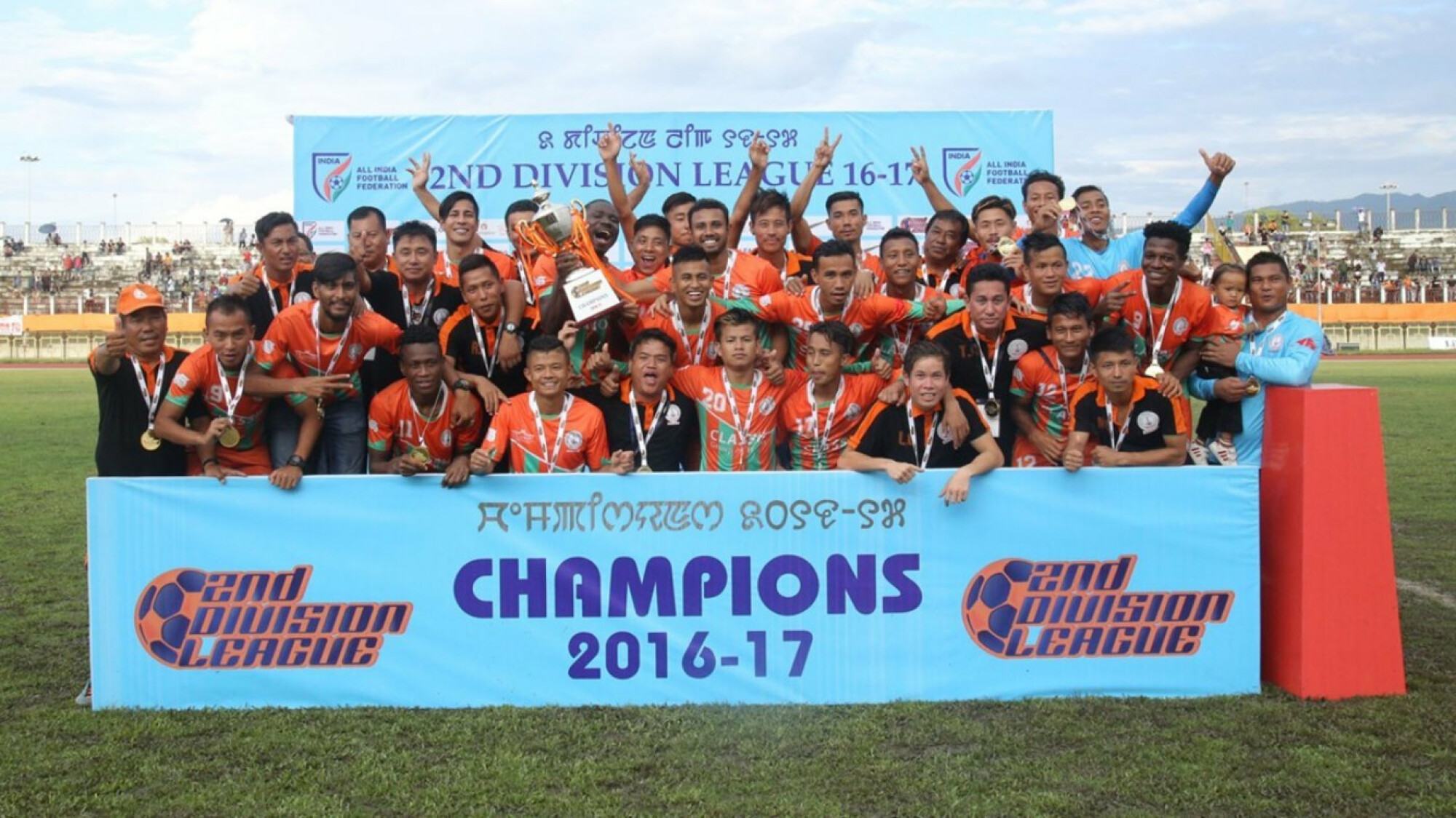 Can NEROCA win the I-league?